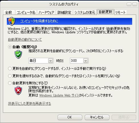 f:id:sesuna:20061021211234p:image