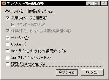 f:id:sesuna:20081231204349p:image
