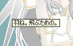 f:id:sesuna:20090101014708p:image