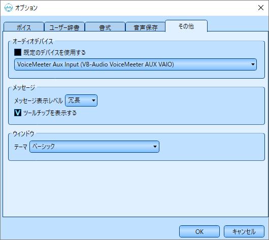 f:id:sesuna:20181206120323p:plain