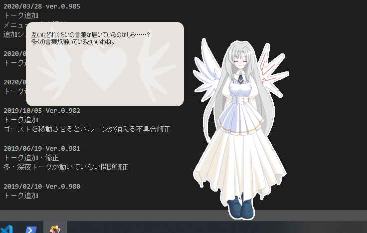 f:id:sesuna:20210302204346p:plain