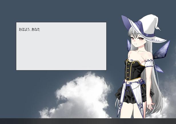 f:id:sesuna:20210305085006p:plain