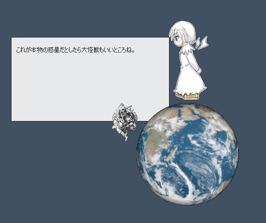 f:id:sesuna:20210306232117p:plain