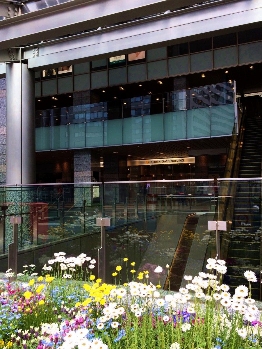 2020年 通勤時間帯の大阪駅 コロナの自粛ムードで人がいない!