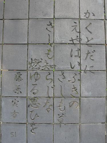 f:id:setagaya_shotai:20081225210738j:image