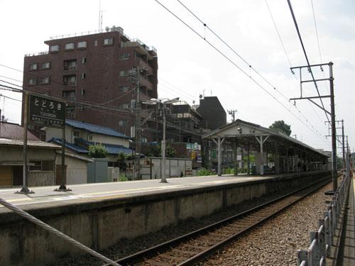 f:id:setagaya_shotai:20081231162117j:image