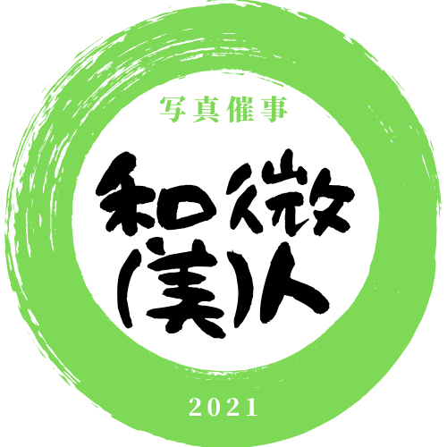 f:id:setakayabase:20210925234555p:plain