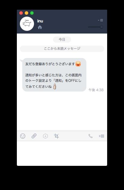 f:id:seto_abe:20161203163914p:plain