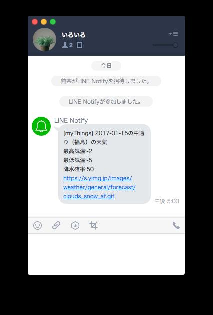 f:id:seto_abe:20170115181104p:plain