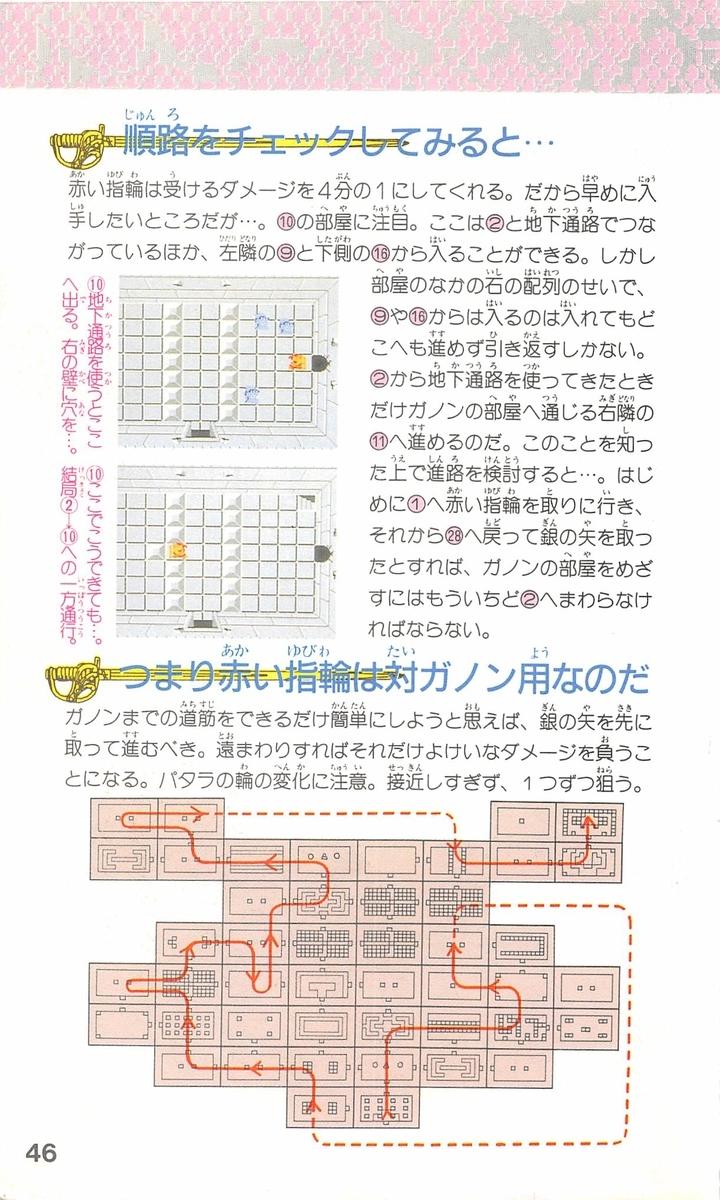 f:id:setoalpha:20210124221700j:plain