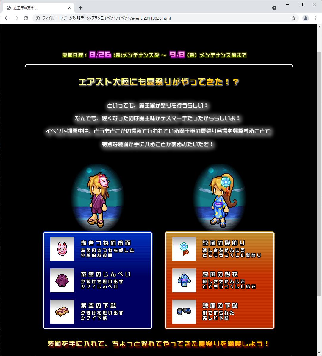 f:id:setoalpha:20210509153328p:plain