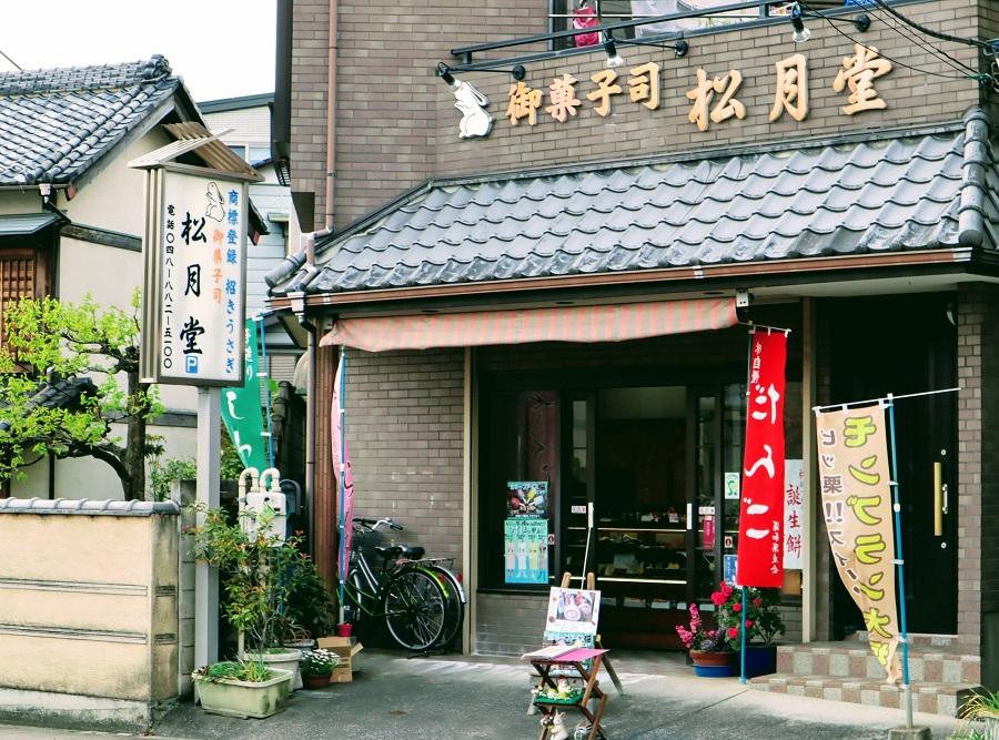 f:id:setochiyo1970:20210318210218j:plain