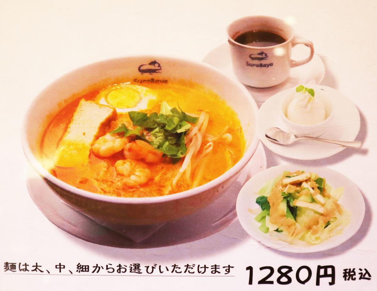 f:id:setochiyo1970:20210319160811j:plain