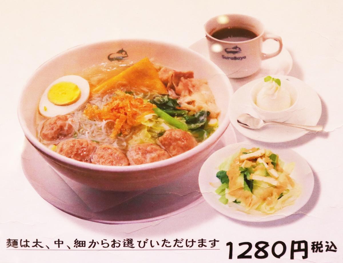 f:id:setochiyo1970:20210319160827j:plain