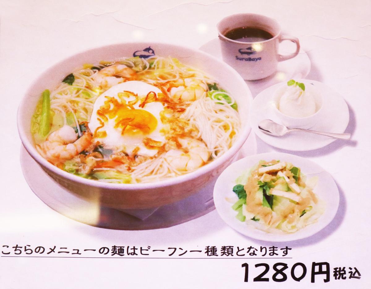 f:id:setochiyo1970:20210319160928j:plain