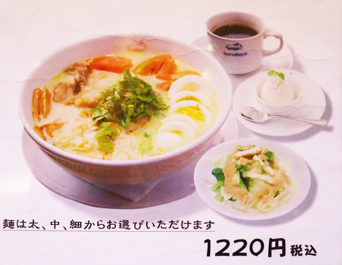 f:id:setochiyo1970:20210319160956j:plain