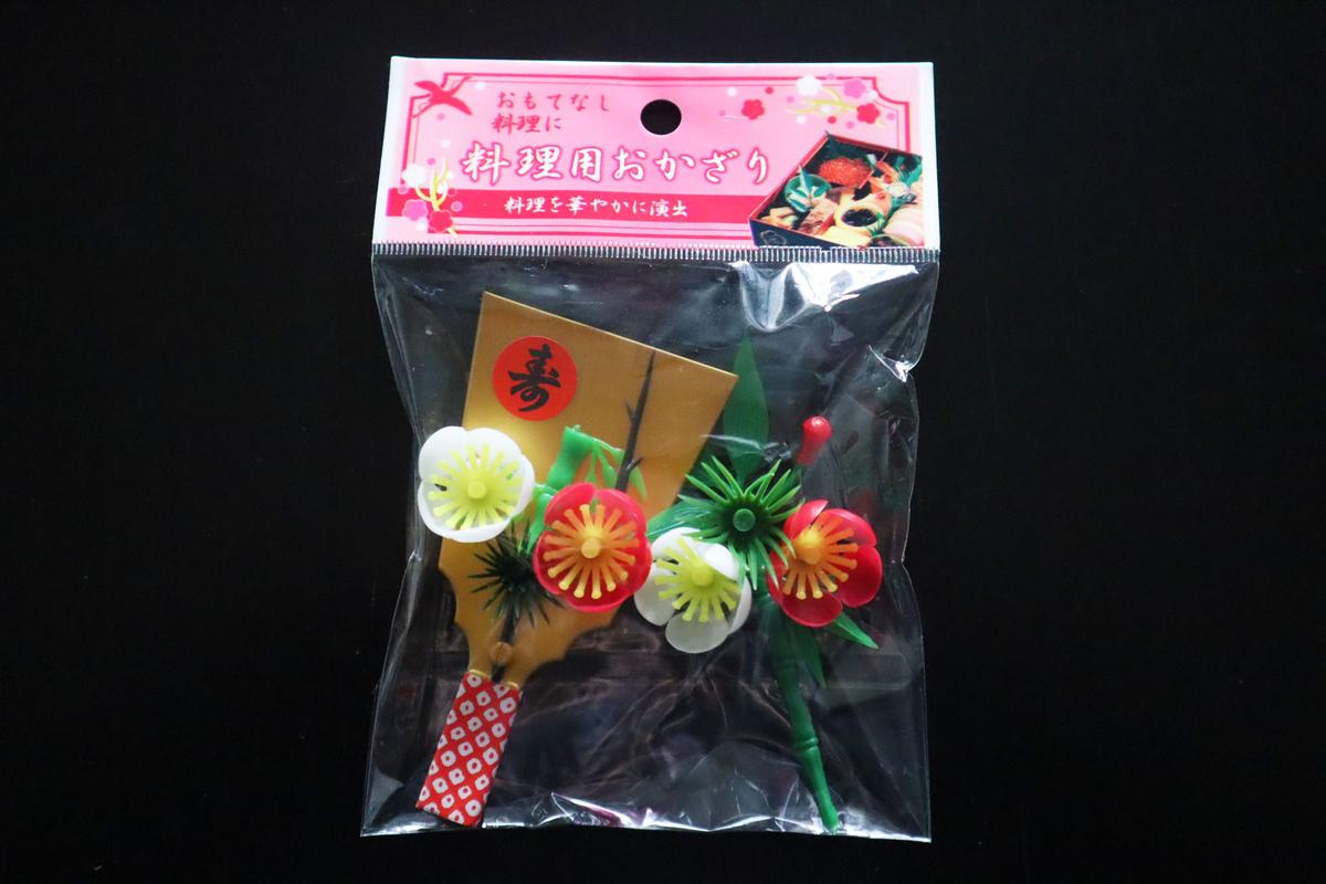 f:id:setochiyo1970:20210321110726j:plain
