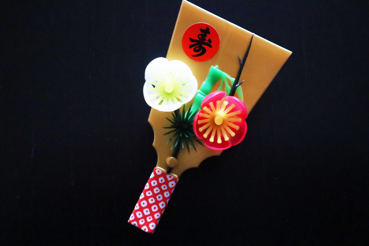 f:id:setochiyo1970:20210321110746j:plain