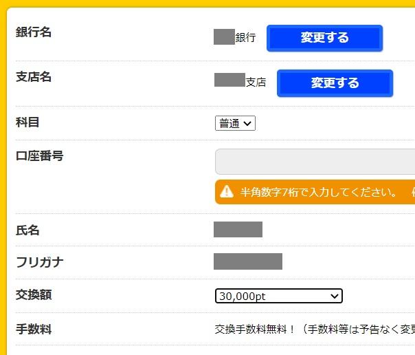 f:id:setochiyo1970:20210324085607j:plain