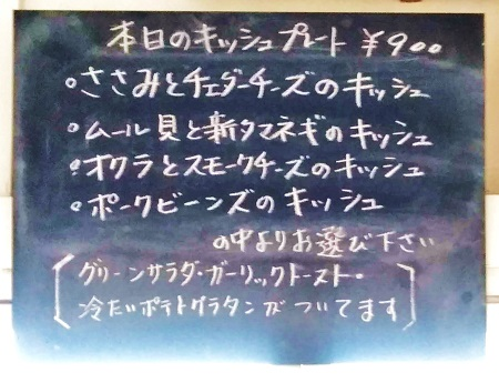 f:id:setochiyo1970:20210325074545j:plain