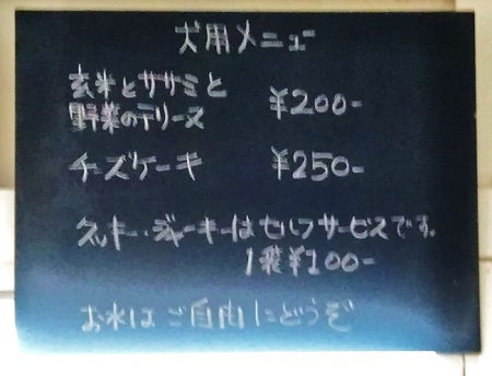 f:id:setochiyo1970:20210325074607j:plain