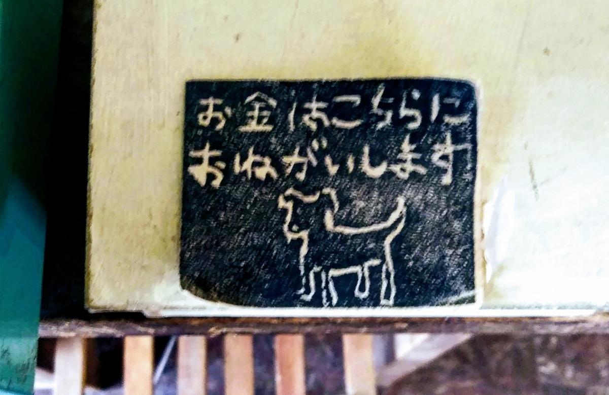 f:id:setochiyo1970:20210325074718j:plain