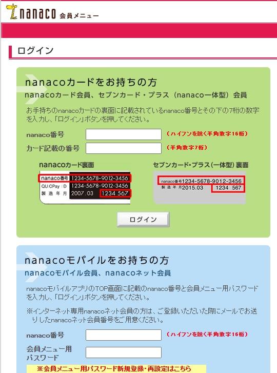 f:id:setochiyo1970:20210327110624j:plain