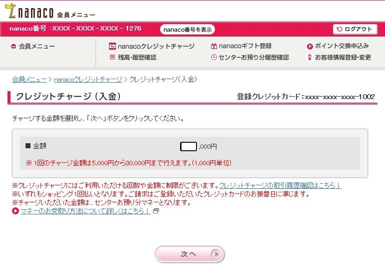 f:id:setochiyo1970:20210327111305j:plain