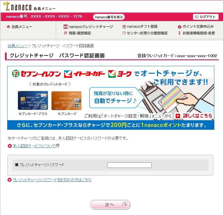 f:id:setochiyo1970:20210327111333j:plain