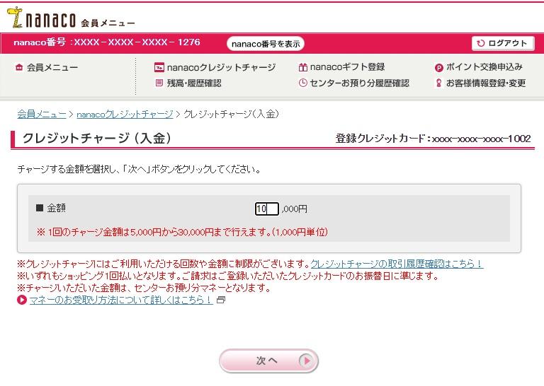 f:id:setochiyo1970:20210327111652j:plain