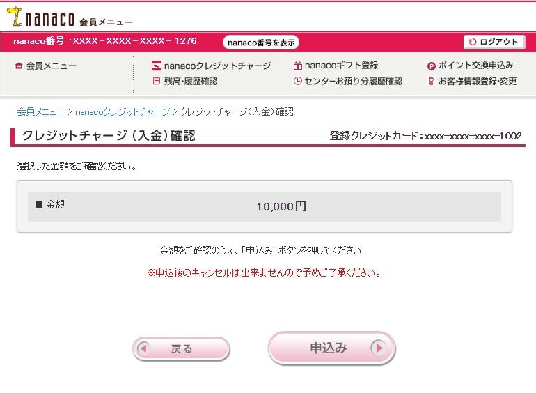 f:id:setochiyo1970:20210327111857j:plain