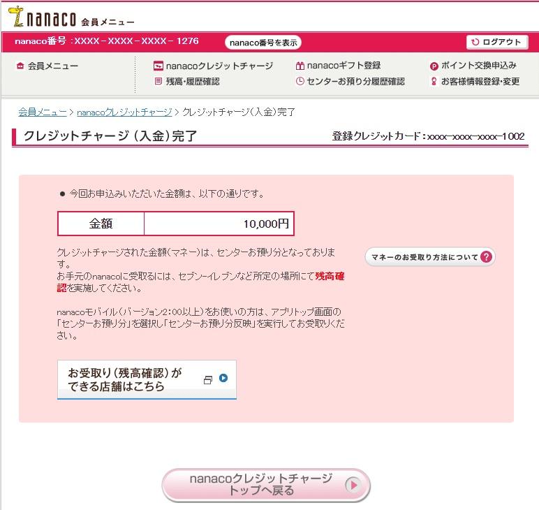f:id:setochiyo1970:20210327112022j:plain
