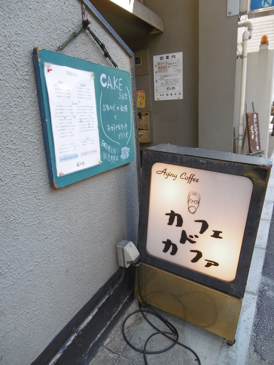 f:id:setochiyo1970:20210328071336j:plain