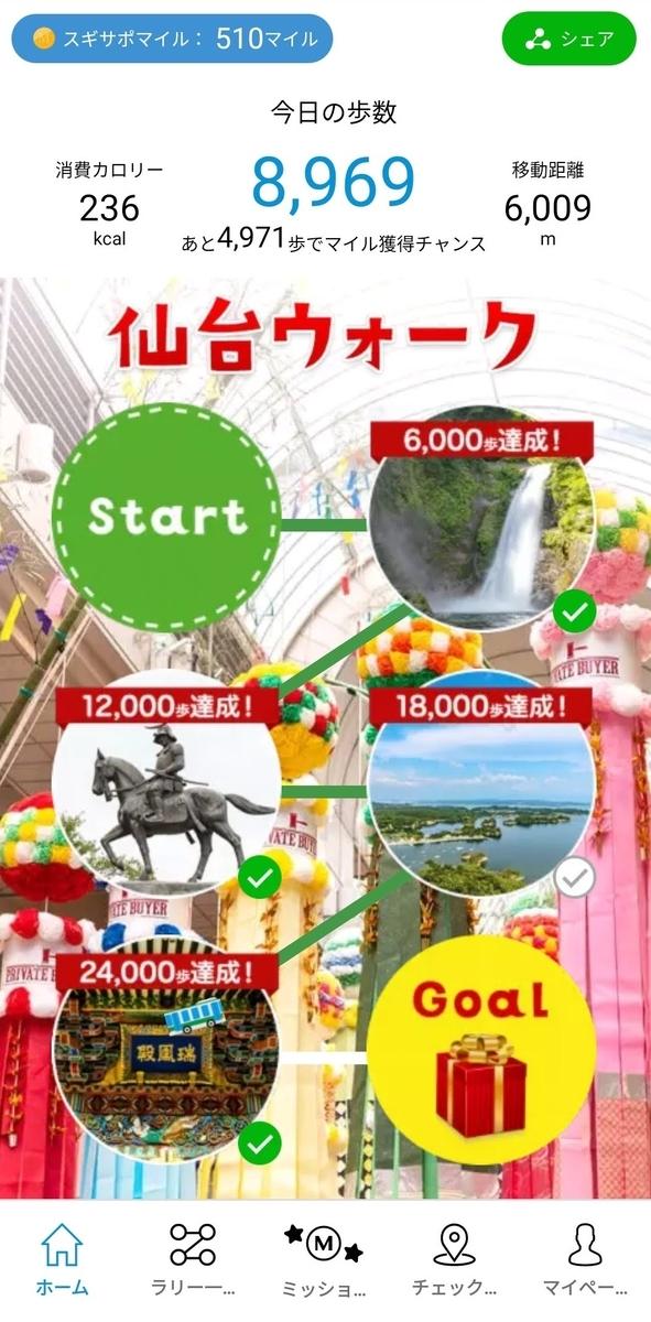 f:id:setochiyo1970:20210328090127j:plain
