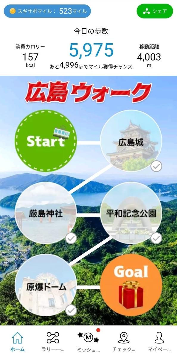 f:id:setochiyo1970:20210328090508j:plain