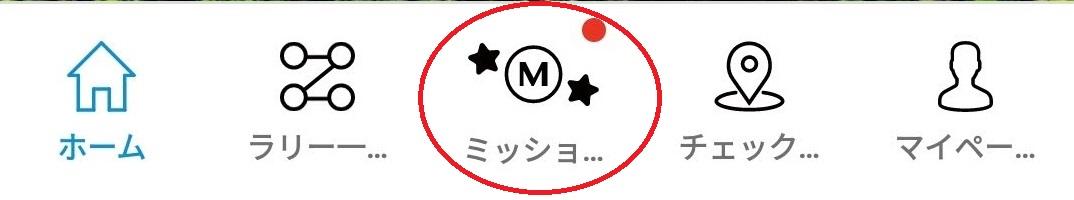 f:id:setochiyo1970:20210328091922j:plain