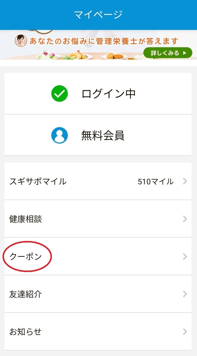 f:id:setochiyo1970:20210328094956j:plain
