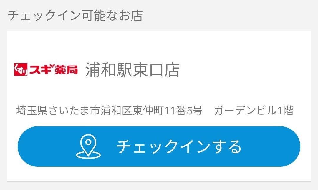f:id:setochiyo1970:20210329195423j:plain
