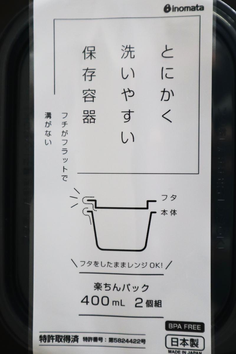 f:id:setochiyo1970:20210722150139j:plain
