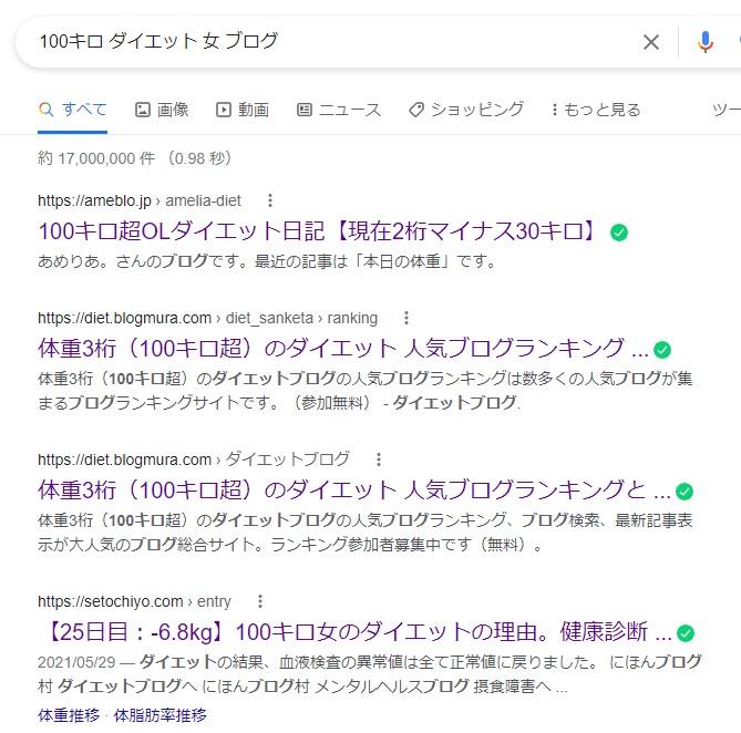 f:id:setochiyo1970:20210803135723j:plain