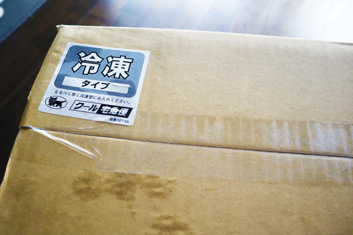 f:id:setochiyo1970:20210805151829j:plain