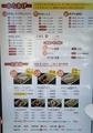 浦和,鶏笑本店,原山,引っ越