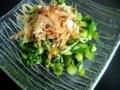 大根,浅漬け,レシピ,手作り,作り方,葉,菜,はっぱ