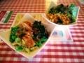 武蔵浦和のイタリアンランチ*サムシング ベッラ ジョイアのサラダ