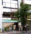浦和の珈琲屋*カフェ・ヴォワール