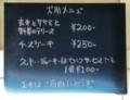 中浦和・ドッグカフェ・レインドッグス