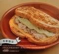 エスプレッソアメリカーノ/浦和パルコ/フードメニュー/サンドイッチ/