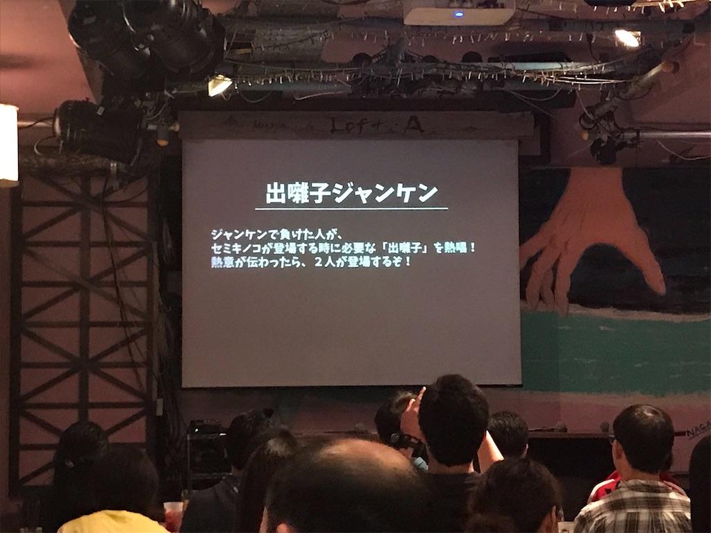 f:id:setoguchi214:20170925132012j:image