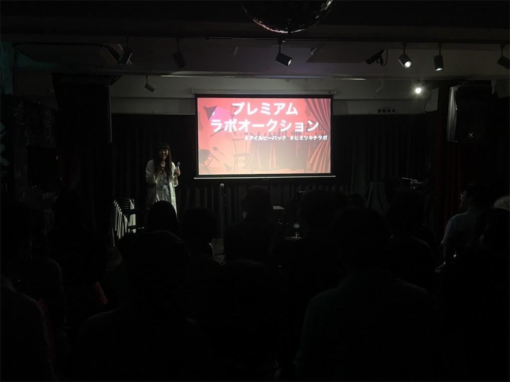 f:id:setoguchi214:20171008223802j:image