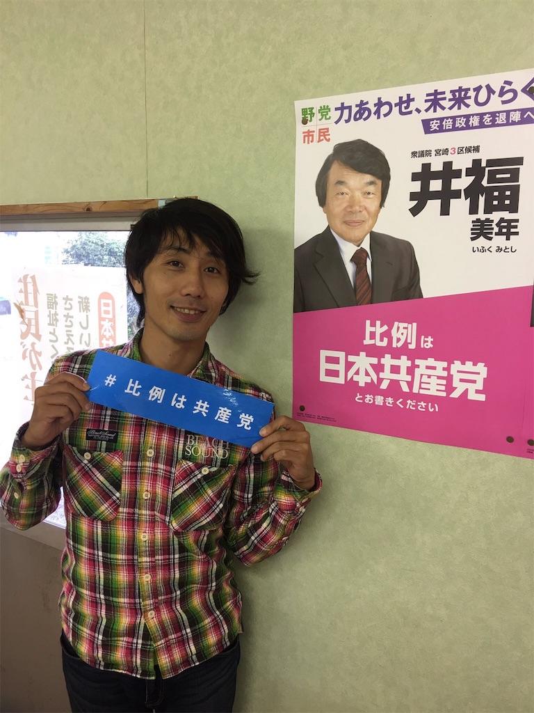 f:id:setoguchi214:20171029084316j:image
